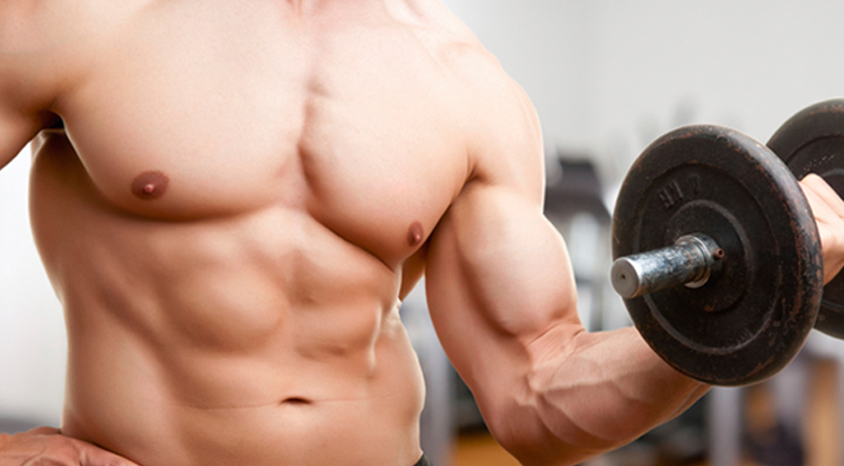 Best Exercises For Training the Chest