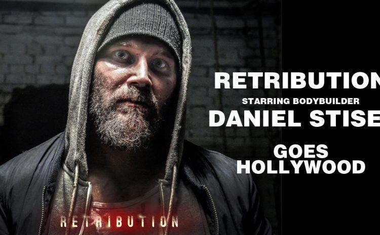 «Возмездие» с бодибилдером Дэниелом Стайзеном в главной роли отправляется в Голливуд